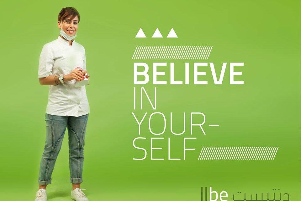 #Tunisie / #YouthDecides : Believe in yourself, une campagne mystère qui fait le buzz