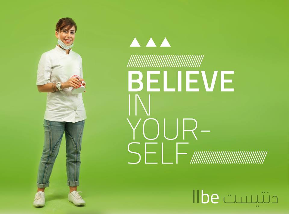 #Tunisie / #YouthDecides : Believe in yourself, une campagne mystère qui fait le buzz