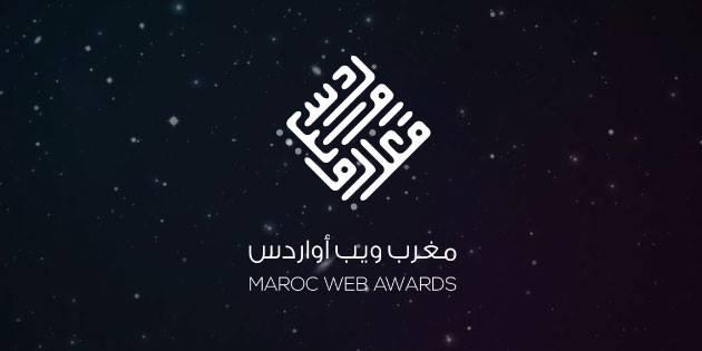 Inwi se retir des maroc webawards