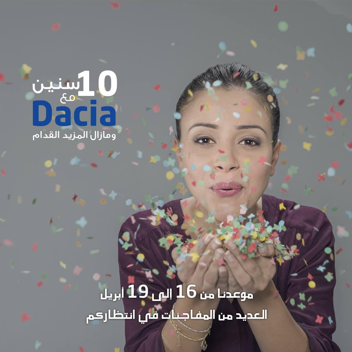 dacia_10_ans