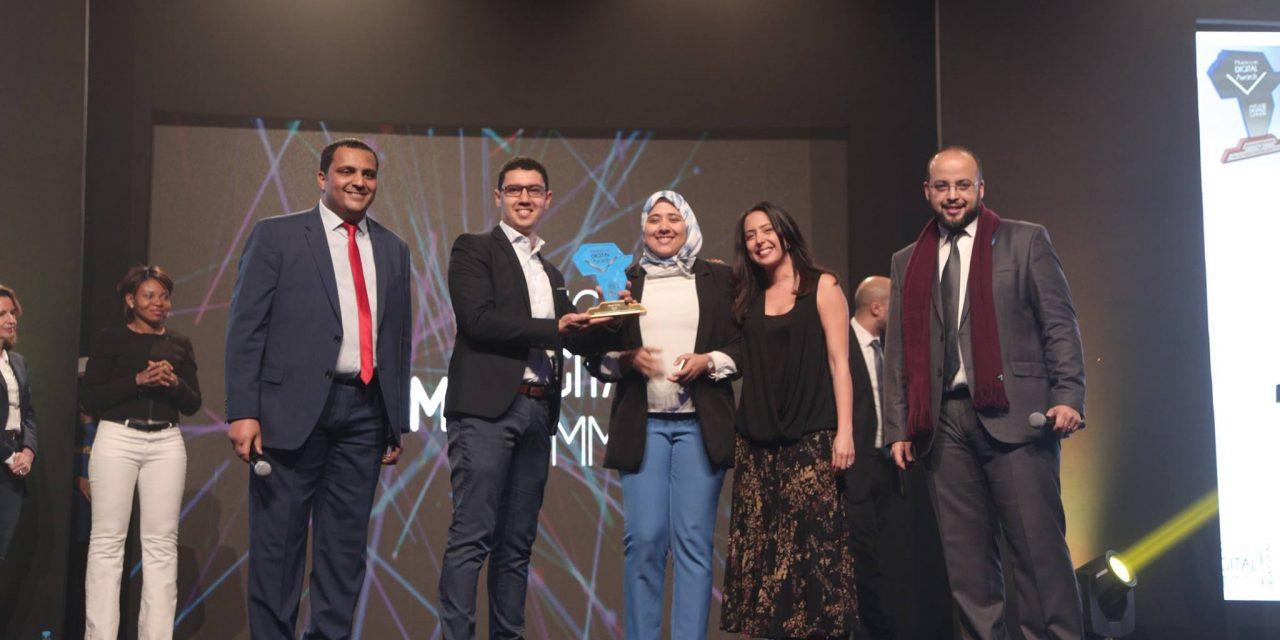 Moroccan Digital Awards 2018 : Les lauréats