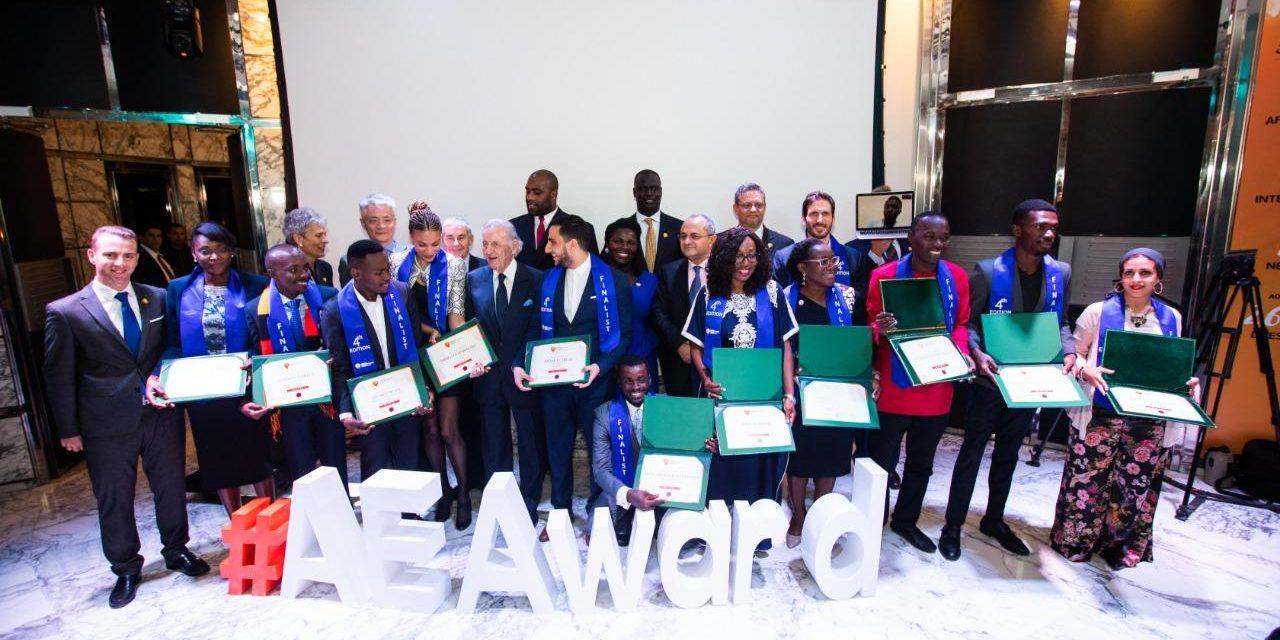 African Entrepreneurship Awards 2018