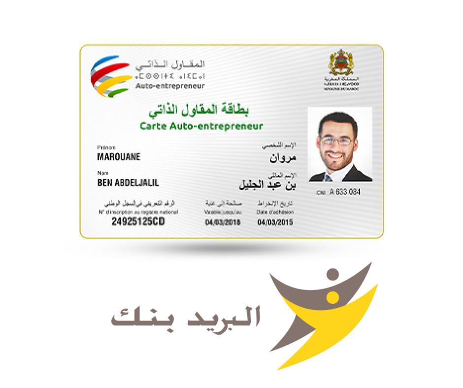 Al Barid Bank Statut Auto-Entrepreneur