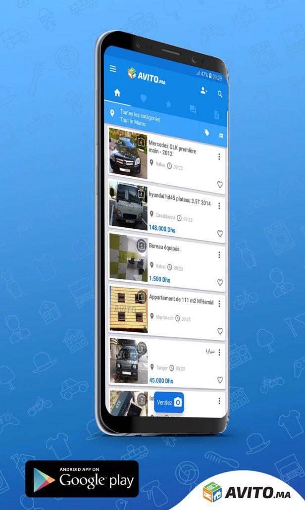 Avito-app