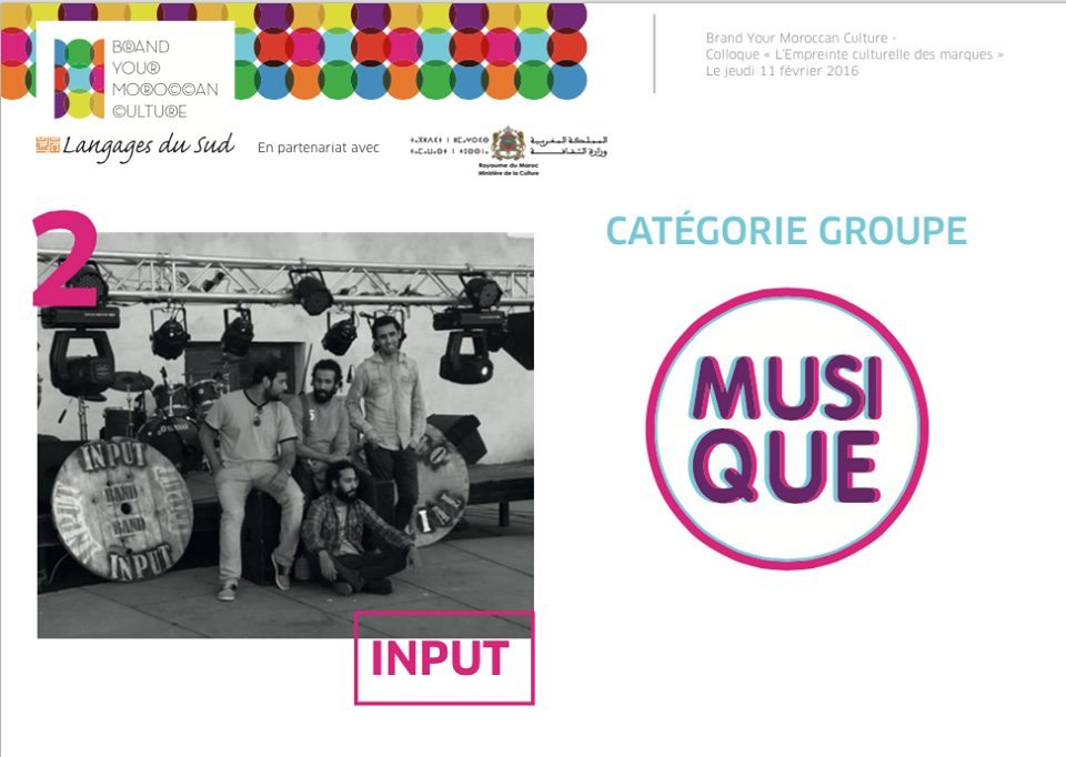 Brand Your Moroccan Culture Musique Groupe 2