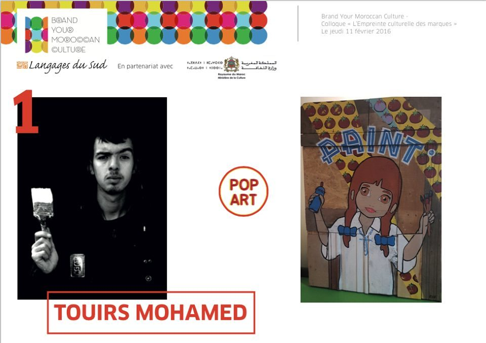 Brand Your Moroccan Culture Pop Art 1