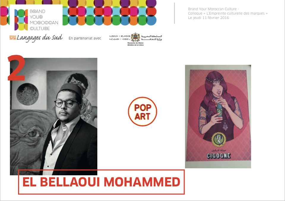 Brand Your Moroccan Culture Pop Art 2