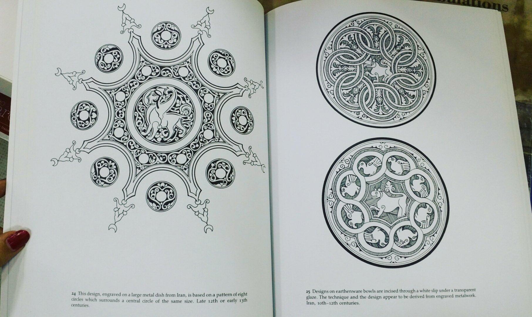 British Museum Pattern Books 03