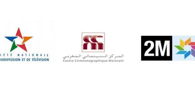 CCM : Signature d'une convention pour la co-production de longs métrages