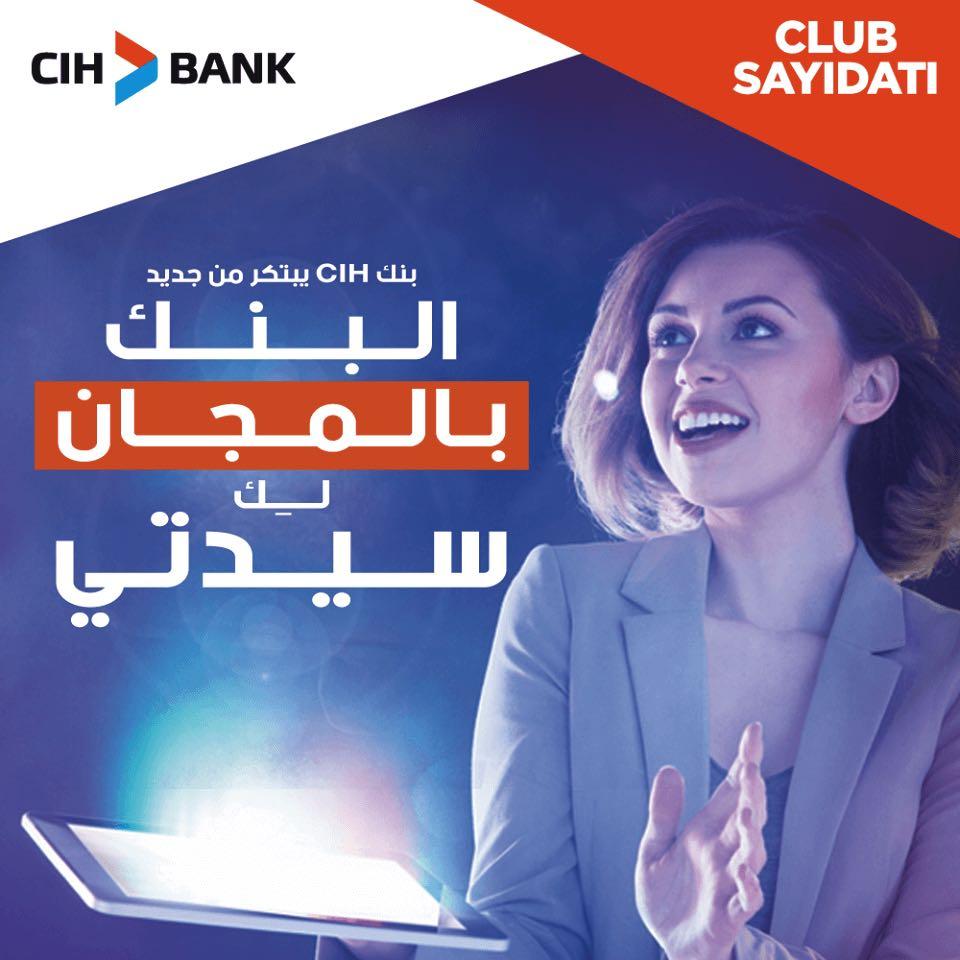 CIH BANK lance le Club Sayidati