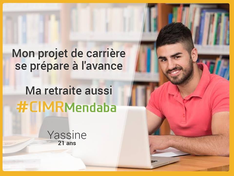 #mendaba : La CIMR investit les réseaux sociaux