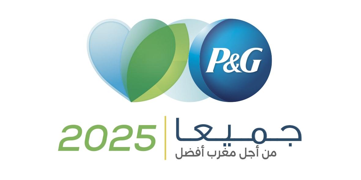 CITIZENSHIP 2025 P&G