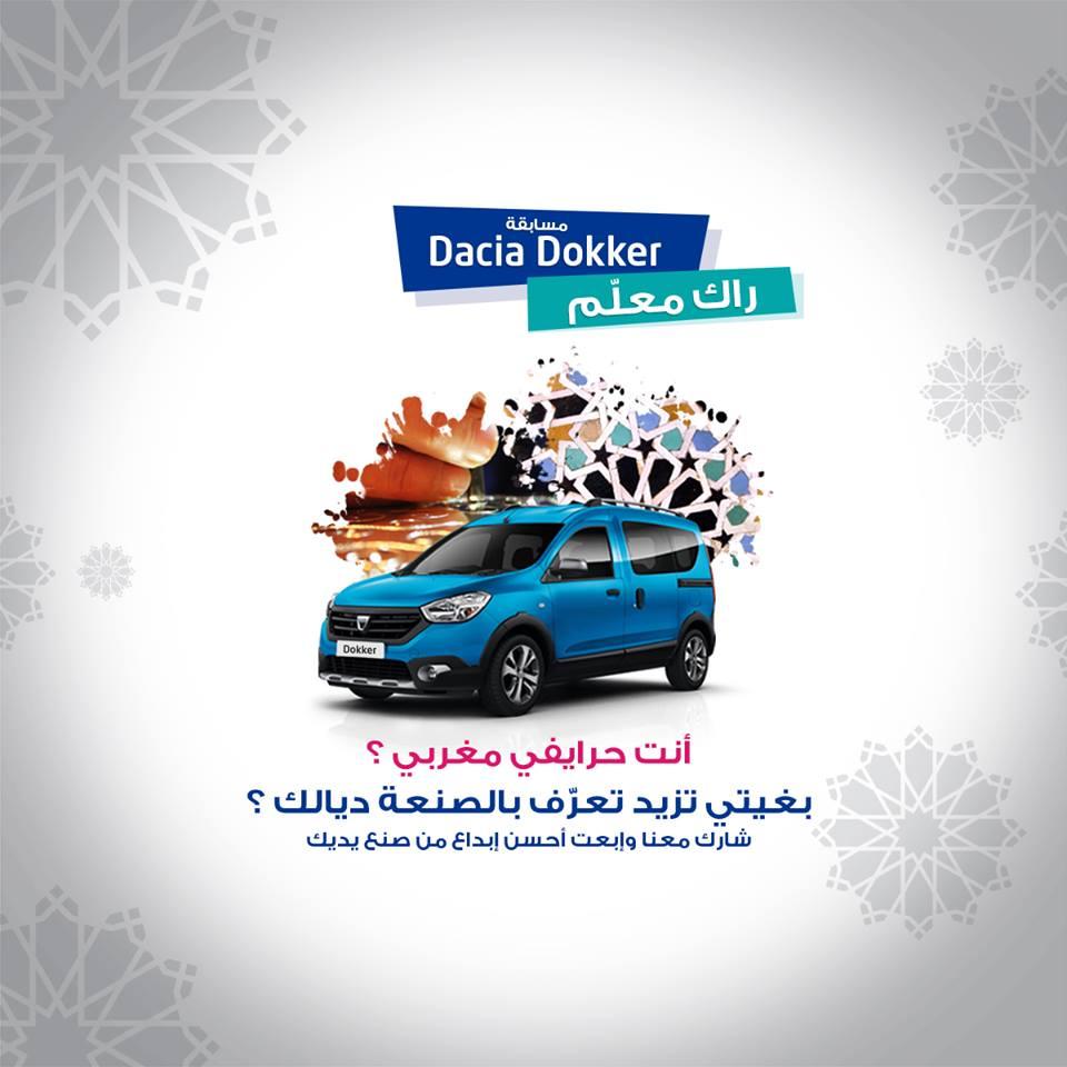 Campagne Dacia Dokker JWT Maroc