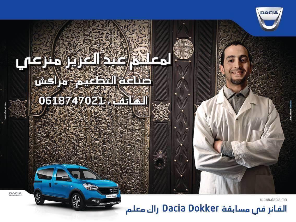 Rak Ma3allem : Dacia Dokker rend hommage à l'artisanat marocain
