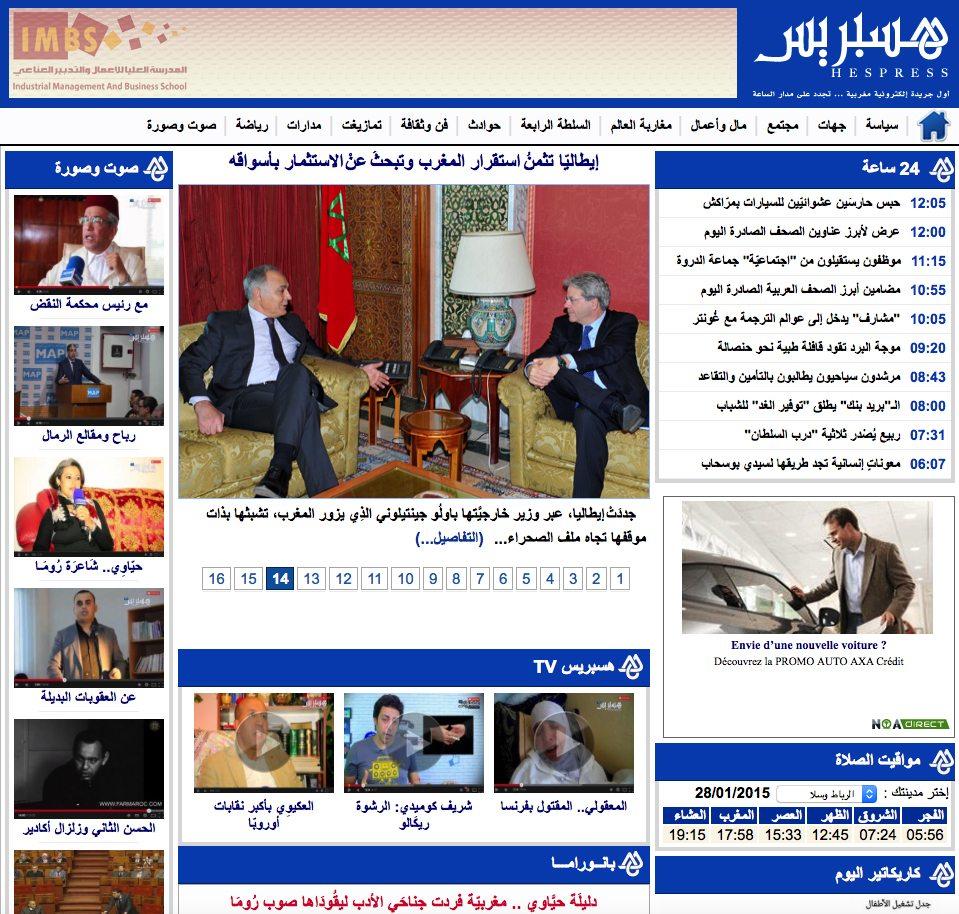 Hespress passe devant Youtube et devient le site n°3 au Maroc