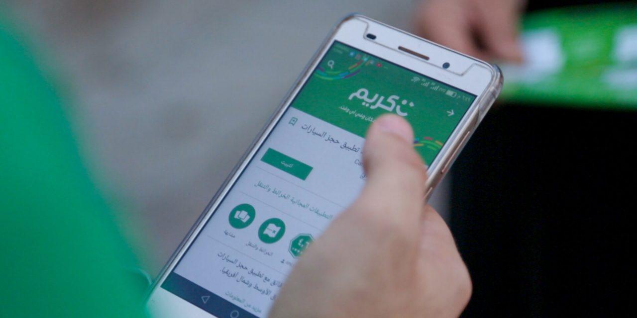 RSE : Careem s'engage