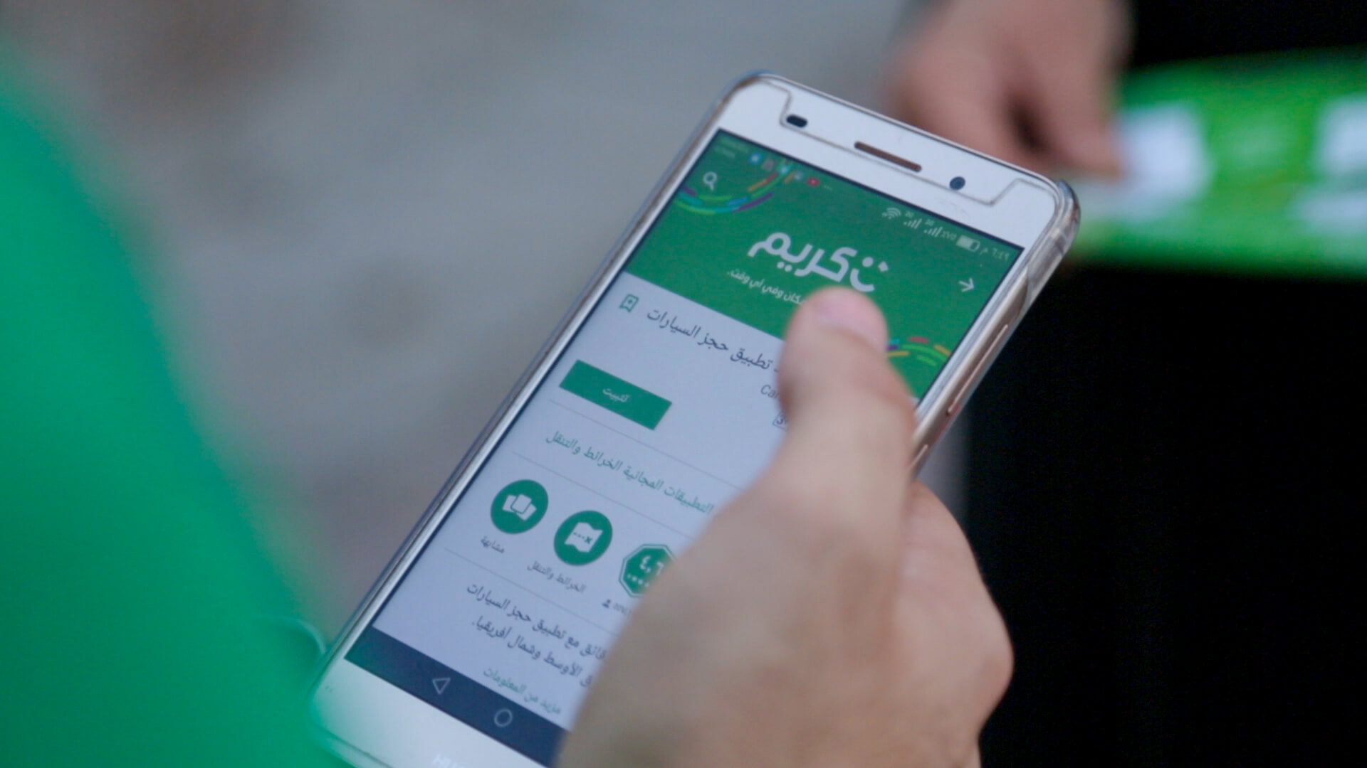 RSE : Careem s'engage