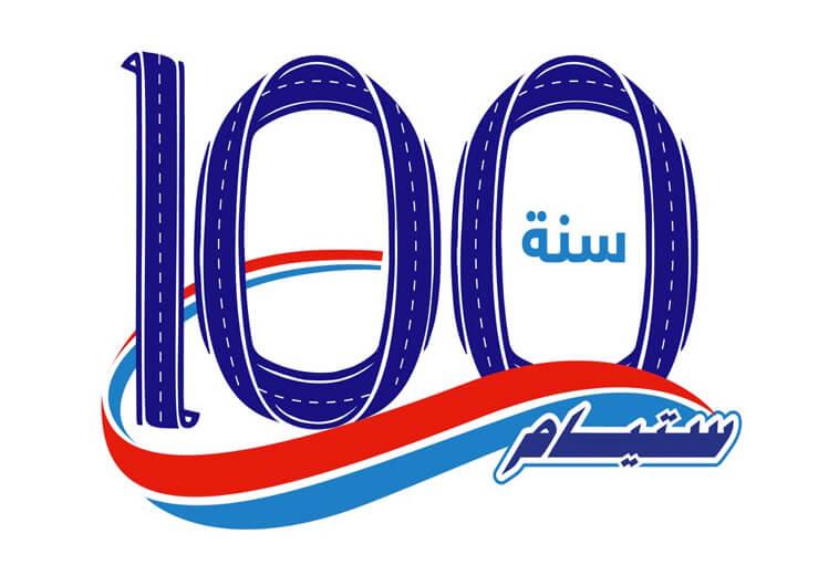 CTM célèbre ses 100 ans