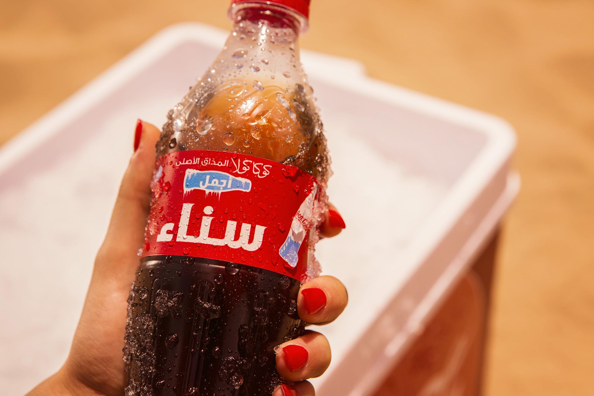 Locally relevant brand content : L'expérience Coca-Cola Maroc