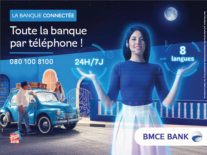 Digitalisation BMCE Bank