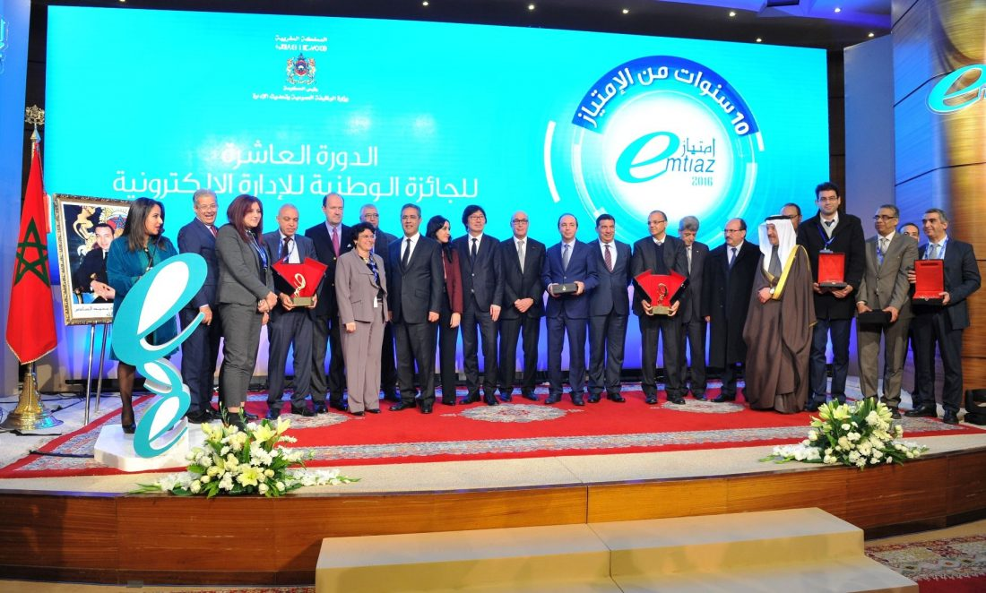 Prix « emtiaz 2016 » : Le palmarès