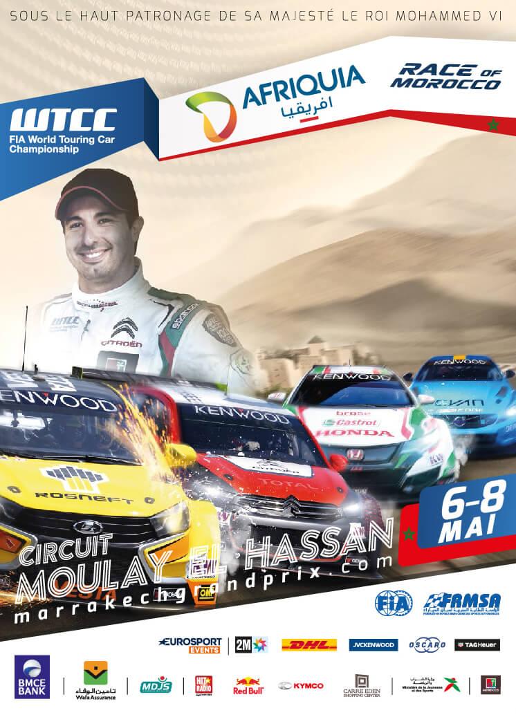 FIAWTCC 2016