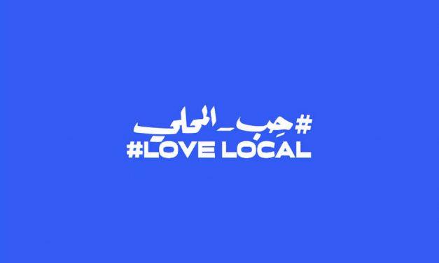 MENA : Facebook #LoveLocal, pour soutenir les PME locales