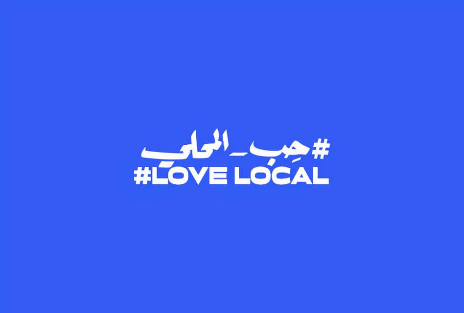 Facebook-Love-Local