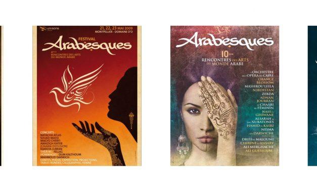 Festival Arabesques : Appel à projet visuel 2018