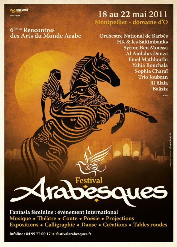 Festival-Arabesques-Affiche-2011