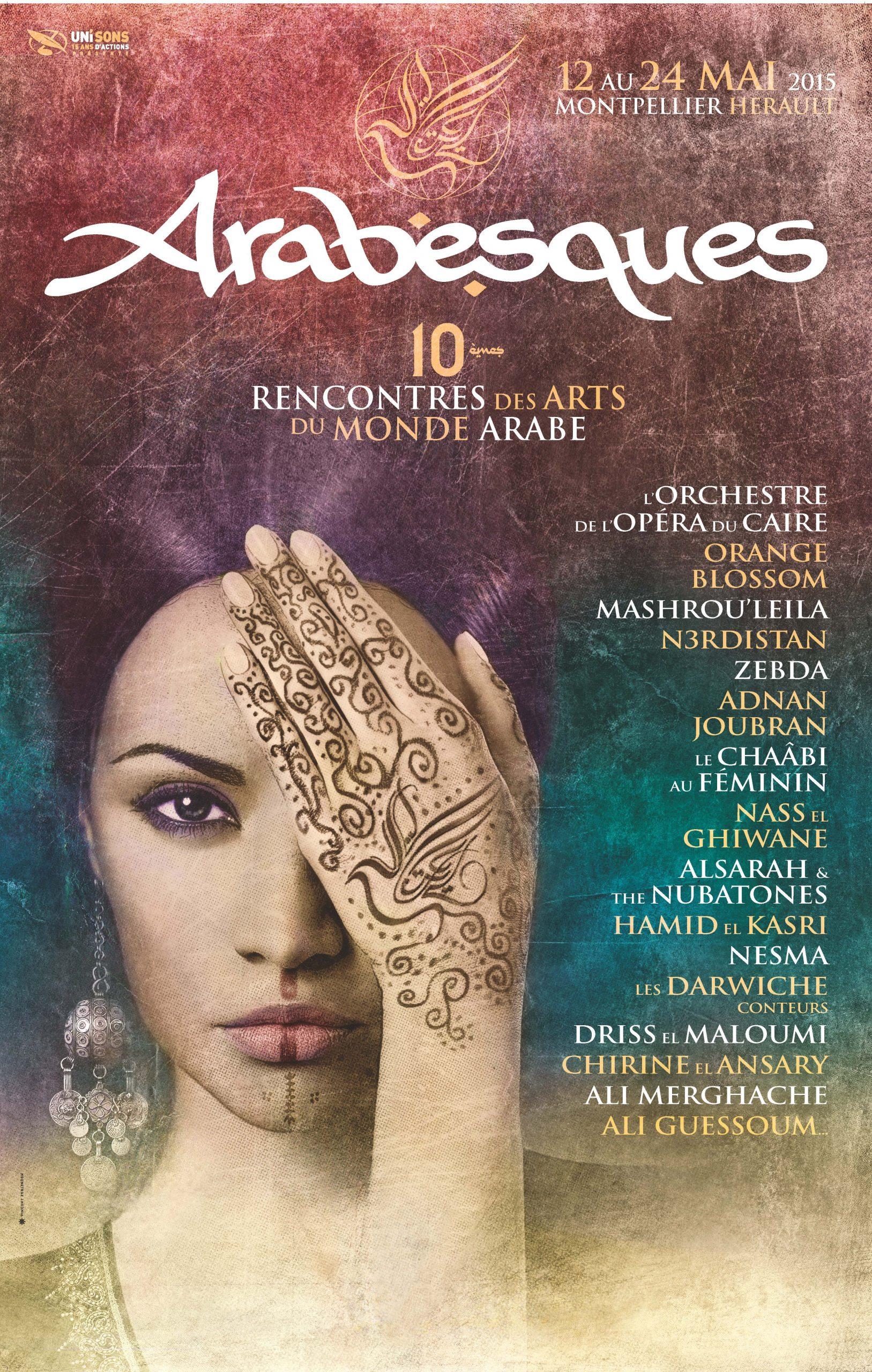 Festival-Arabesques-Affiche-2015