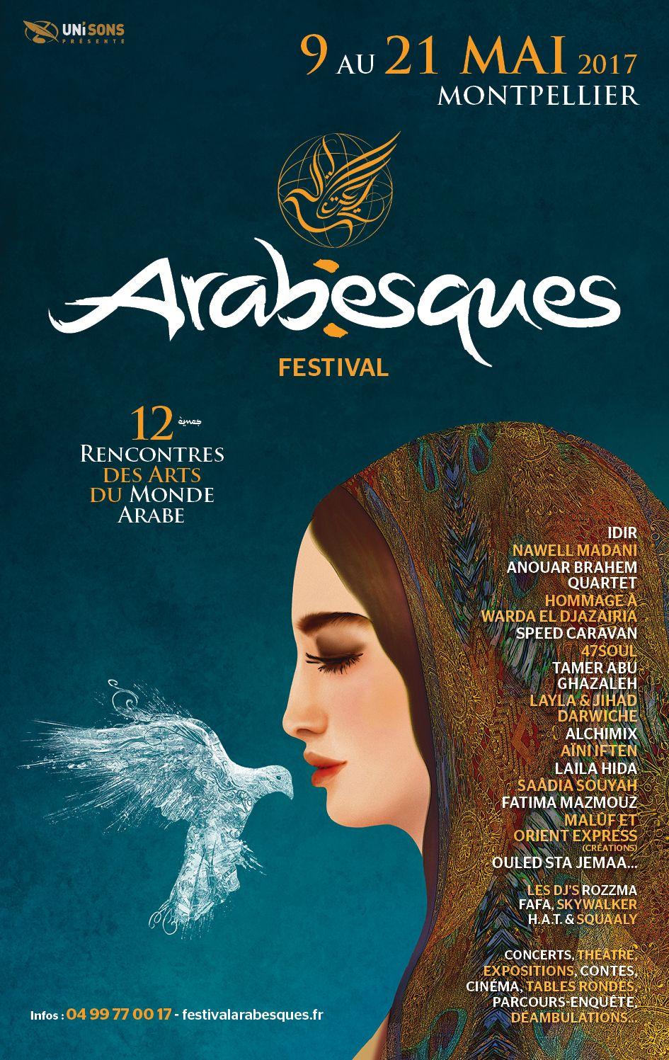Festival-Arabesques-Affiche-2017
