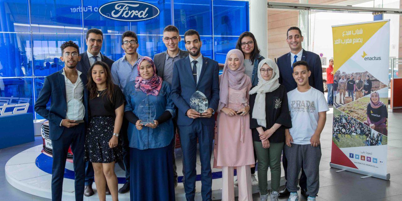 Ford Motor Company Fund et Enactus Morocco s'engagent pour l'entreprenariat social et le développement durable