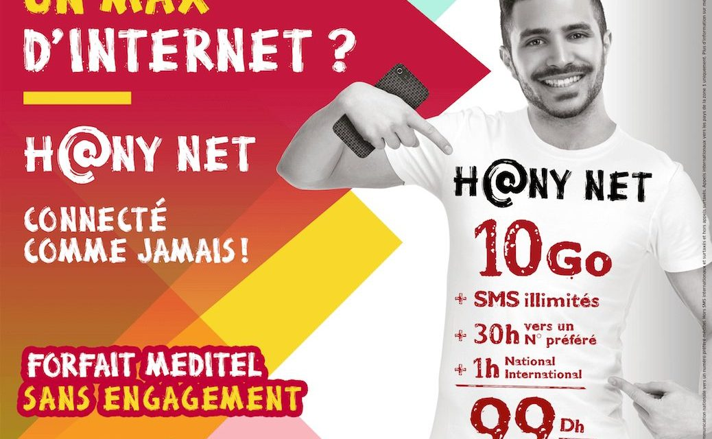 méditel lance H@ny Net, un forfait 100% jeunes