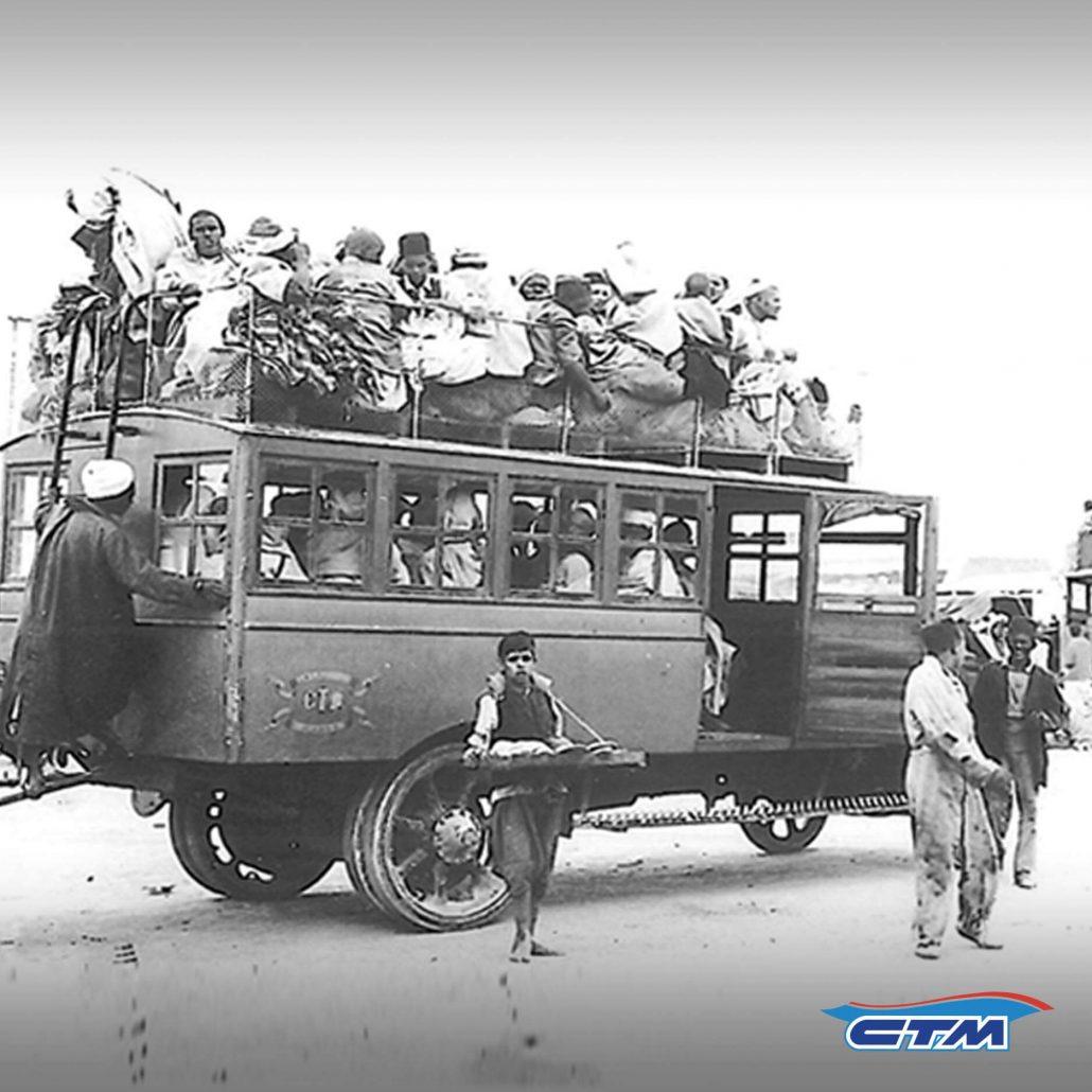 Histoire-CTM-Maroc-02