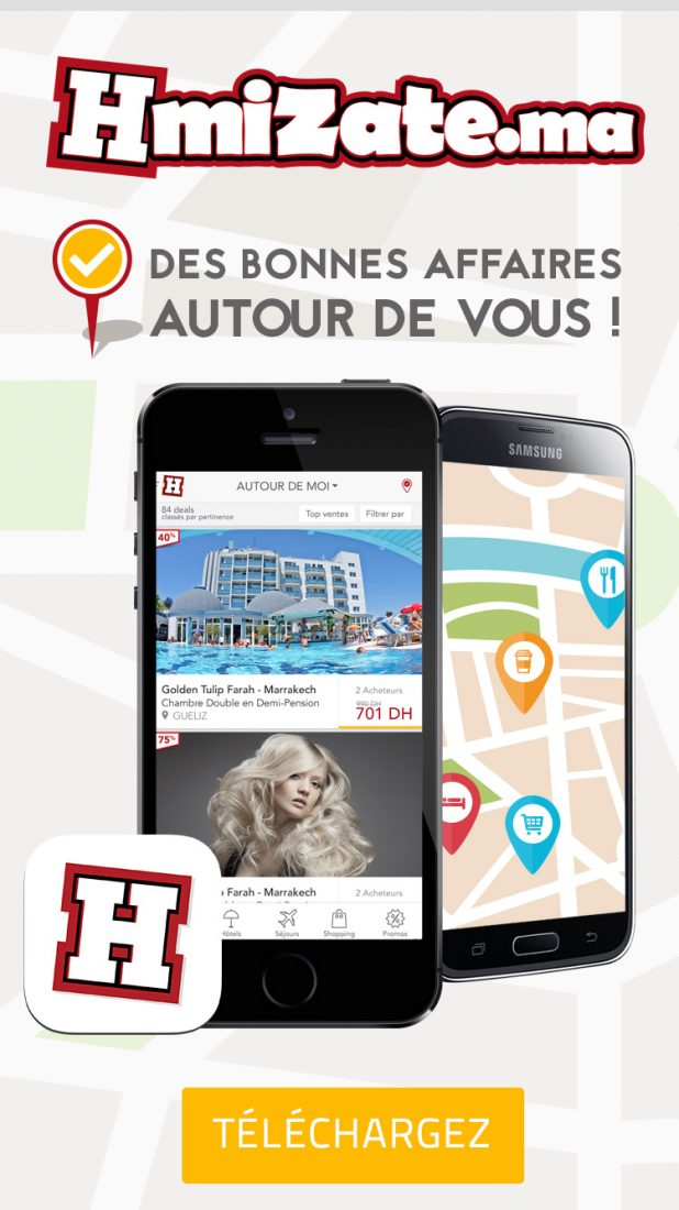 Hmizates.ma : Lancement d'une application mobile intelligente pour iOS et Android