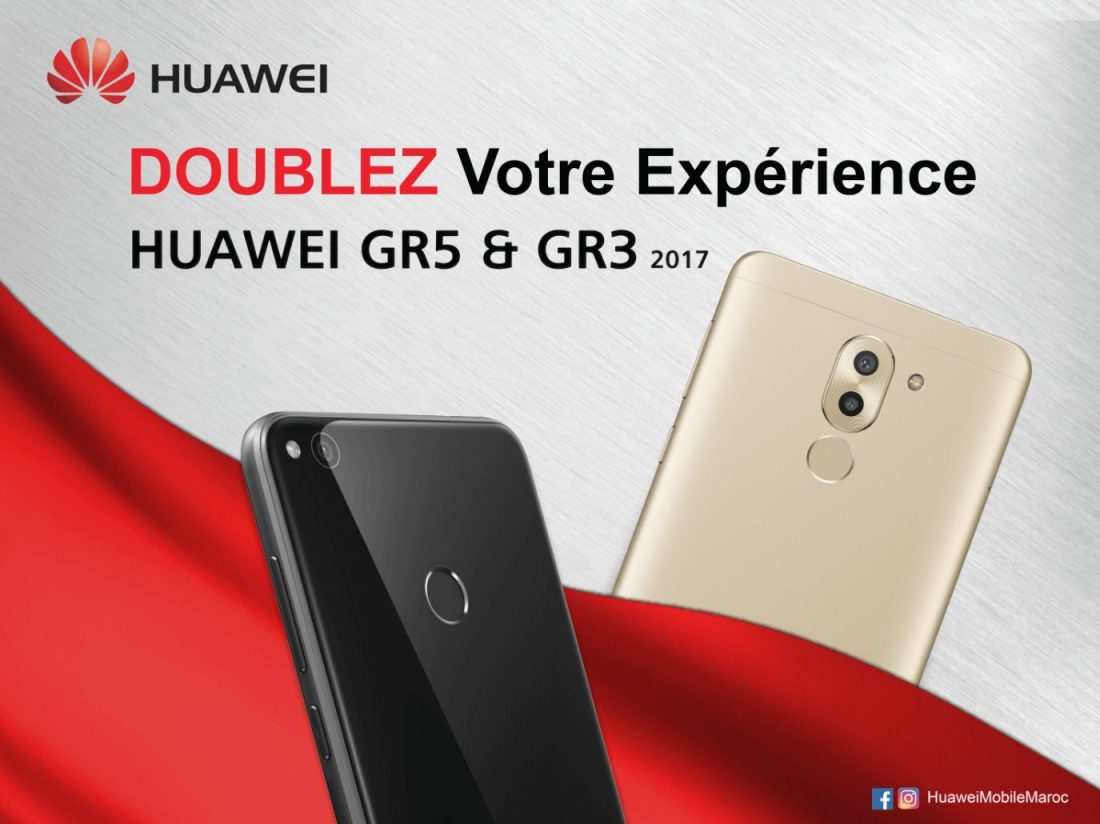 Huawei Consumer Business Reveal