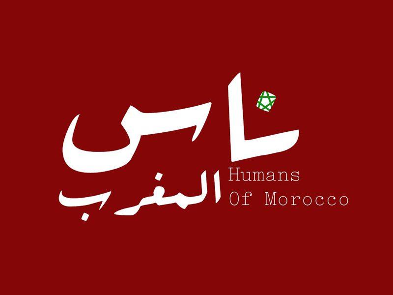 Humans of Morocco