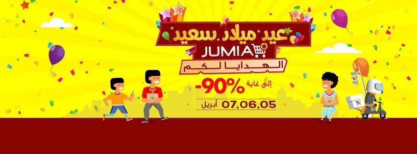 Jumia 04