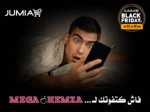 Jumia-Black-Friday-Mega-Hamza