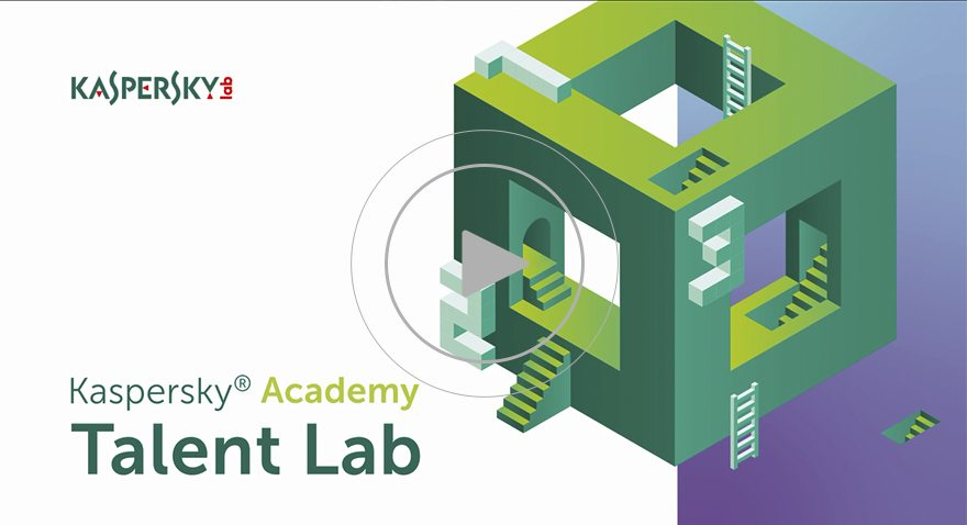 Kaspersky Lab lance Talent Lab