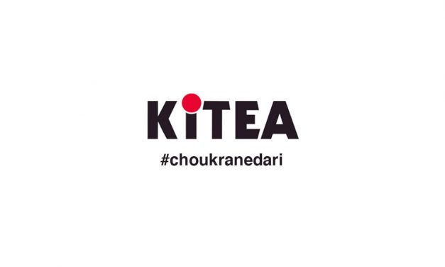 #ChoukraneDari : Une campagne signée Shem's