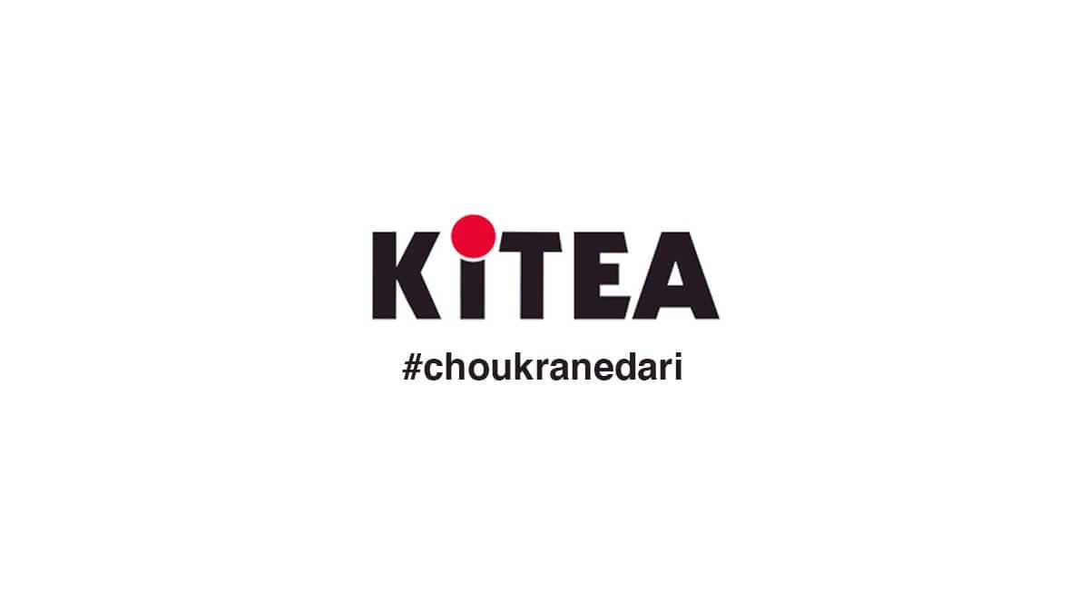 Kitea-Shems
