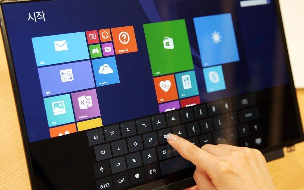 LG lance de nouveaux écrans LCD In-Cell Touch pour laptop