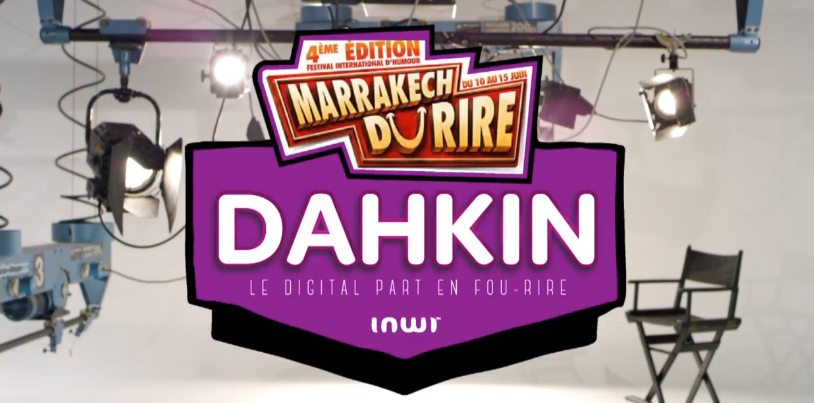 Logo dahkin screenshot