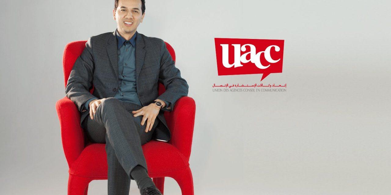 Partenariat UACC / African Cristal Festival : Entretien avec Majid El Ghazouani, Président de l'UACC