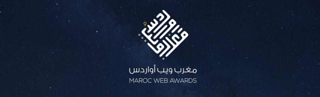 #MWA9 : les gagnants seront annoncés en ligne