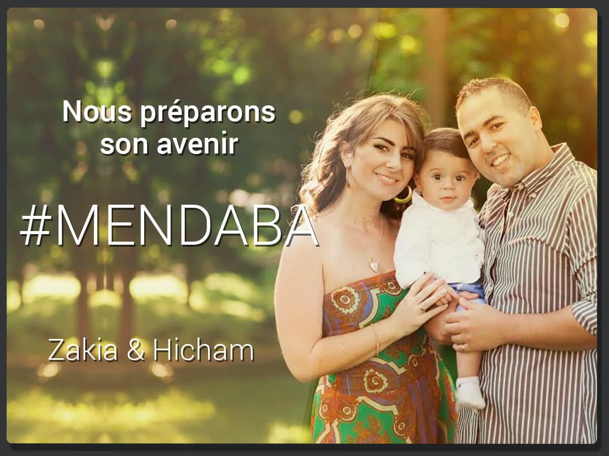 MenDaba Teaser 2
