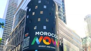 Morocco NOW, la nouvelle marque économique et industrielle du Maroc