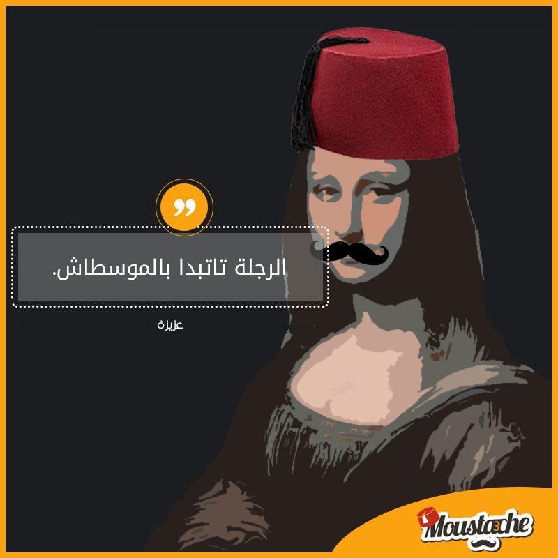 Moustache Webzine Visuel 1